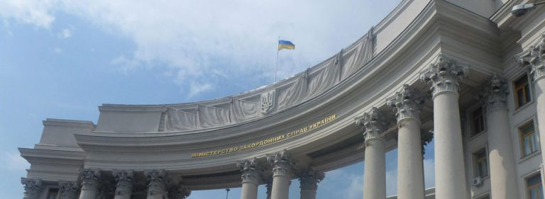 Russia and Ukraine: An Overview